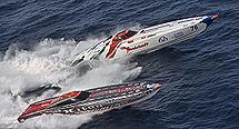 Соревнования по водно-моторному спорту в Ялте выиграли итальянцы