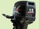 Легкий подвесной двигатель Suzhou Tiger OTH 15