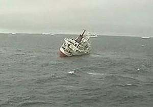 Около Керчи затонул катер