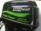 Мощный лодочный подвесной электродвигатель - Aquawatt