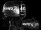 Vortex – новая марка подвесных лодочных моторов