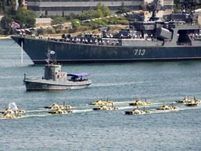 Украина срывает праздник Военно-Морского флота в Севастополе
