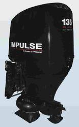Подвесные лодочные моторы – IMPULSE