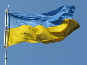 В Украине утверждено новое издание Красной книги