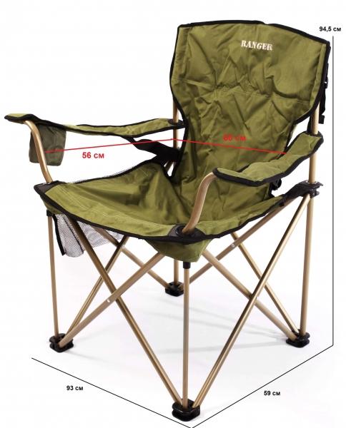 Кресло складное Ranger FS 99806 (Rshore Green)